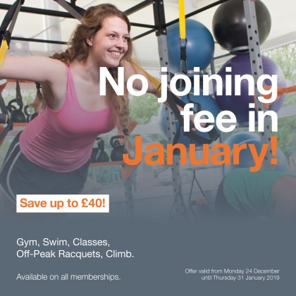 No Joining Fee